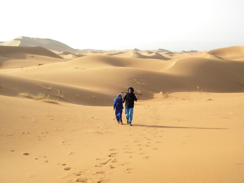 tawada desertwalk